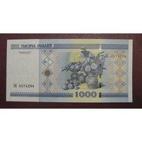 1000 рублей ( выпуск 2000 ), серия ЭБ, UNC