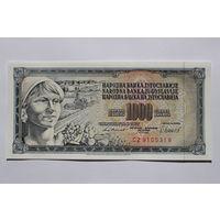 Югославия 1000 динаров (образца 1981 г., ПРЕСС) UNC