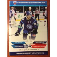 Динамо (Минск) - Слован (Братислава, Словакия). Чемпионат КХЛ-2014/2015.