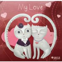 Моя любовь, 20 рублей 2011