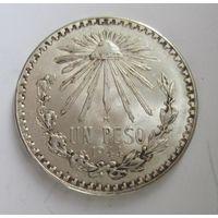Мексика. 1 песо 1944 серебро.  10Е-36