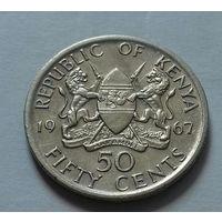 50 центов, Кения 1967 г.