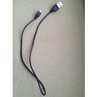 Провод для зарядки