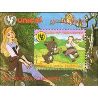 Международный год ребенка Экваториальная Гвинея1979 год 1 блок