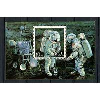 Фуджейра - 1971 - Аполлон 14 - [Mi. bl. 48] - 1 блок. MNH.