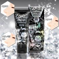 Маска-пленка бриллиантовая ELIZAVECCA Hell-Pore Longolongo Gronique Diamond Mask Pack 100мл