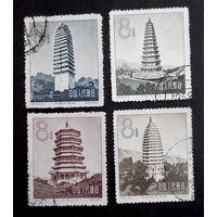 Китай. 1958 г. Античные китайские пагоды. Архитектура, полная серия из 4 марок #0001-A1