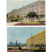 2 открытки, Ставрополь, 1972 г.