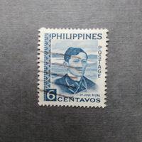 Марка Филиппины 1959 год  Хосе Рисаль