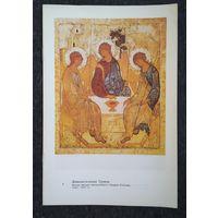 """Буклет """"Древнерусские иконы. 14 листов 16 изображений"""