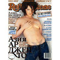 БОЛЬШАЯ РАСПРОДАЖА! Журнал Rolling Stone #март 2006