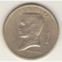 1 писо 1972 г.
