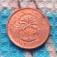 ОАЭ 1 филс, UNC. Пальмы. Инвестируй выгодно в монеты планеты!