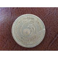 5 рупий 1995 Шри-Ланка ( 50 лет ООН )