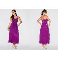 Элегантное платье BODYFLIRT
