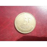 5 франков 1986 Ё года Бельгия