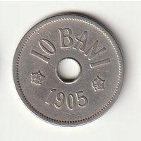 Румыния 10 бани 1905 года. Краузе KM# 32. Состояние VF+!