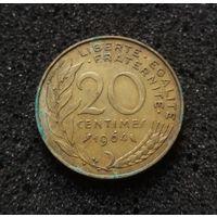 Франция, 20 сантим 1964