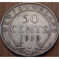 20. Ньюфаундлен 50 центов 1919 год, серебро*