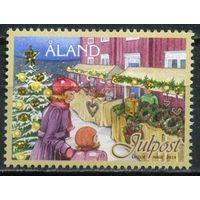 Аланды (Аландские о - ва) 2014 Рождество и Новый Год**