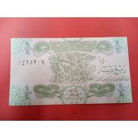 1/4 динара Ирак UNC
