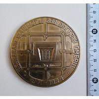 Настольная медаль. 1941-1944 Лагеря смерти #022