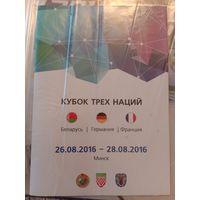 Кубок трех наций по хоккею 2016 сборная Беларуси
