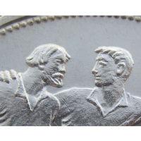 СССР, 1 рубль 1924 года, AU, штемпельный блеск, Федорин 10