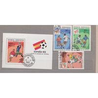 Спорт футбол Чемпионат Мира по футболу в Испании Мадагаскар 1982  лот 5 Полная серия