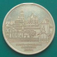 Настольная медаль Свято-Троицкая Сергиева лавра