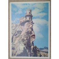 Крым. Ласточкино гнездо. 1960-е