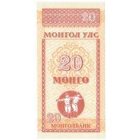 YS: Монголия, 20 мунгу (1993), P# 50, UNC