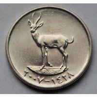 ОАЭ, 25 филсов 2007 г.