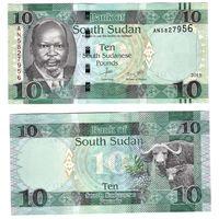 Южный Судан Банкнота 10 фунтов 2015 г Портрет Джона Гаранга де Мабиора ПРЕСС из пачки UNC