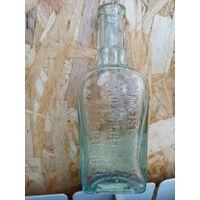 Бутылка медицина с немецких позиций ПМВ в отличном состоянии без дефектов не с рубля