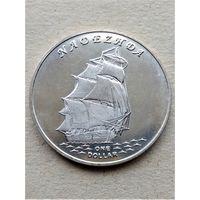 Острова Гилберта 1 доллар 2015