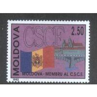 Молдавия Вступление в ОБСЕ 1992 г