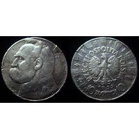 10 злотых 1935 Пилсуцкий