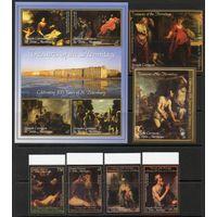 Живопись Гренада и Гренадины 2003 год серия из 4-х марок, 1 малого листа и 2-х блоков