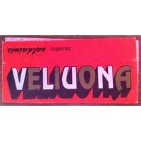 Обёртка от шоколадного батончика-конфеты VELIUONA