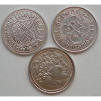 Серебряные монеты, 3 шт. одним лотом