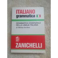 Книги по изучению итальянского языка