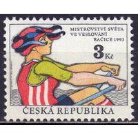Чехия 1993 Спорт Чемпионат Мира По Гребле, Racice 1993 **