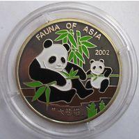 Северная Корея, 2 вона, 2002, серебро, пруф