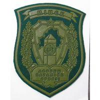 Минск.Отдельный батальон связи