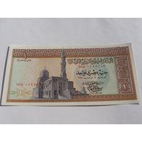 Египет. 1 фунт 1978 года UNC