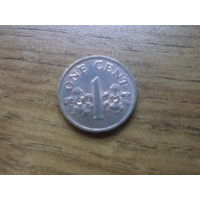 Сингапур 1 цент 1993
