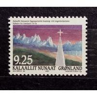 100-летие церковного права в Гренландии, Гренландия, 2005 год, 1 марка