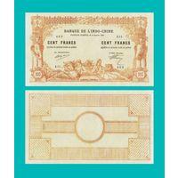 [КОПИЯ] Таити 100 франков 1920 г.
