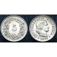 W: Швейцария 5 раппенов 1938 (1086)